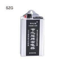 SZG 120KW 80KW трехфазный энергосбережения экономии электроэнергии box electric power saver устройства энергосбережения