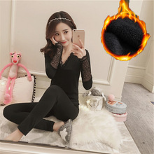 464d236a58f4 Winter women pajamas set V-neck lace thick long sleeved cashmere woman  tight warm home