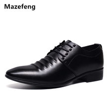 hot deal buy 2017 mazefeng men leather casual shoes pointed toe business shoes pigskin high quality male split leather shoes men flat lace-up