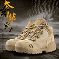 2016 Brand outdoor army Tactical Men Military Boots Top Quality Delta Desert Combat Boots Shoes Breathable Climbing sneaker