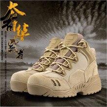 2016 Марка открытый армия Тактический Мужчины Военные Сапоги Высокое Качество Дельта Desert Combat Сапоги Обувь Дышащий Восхождение тапки