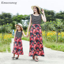 Mother daughter dresses Floral Long Vestidos and clothes Mom dress Family matching C0332