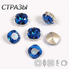 4470 Cushion SW 243 Blue Strass Rhinestones Cabochon Fancy Crystal Stone Gem Faceted for Jewel Garment Clothes
