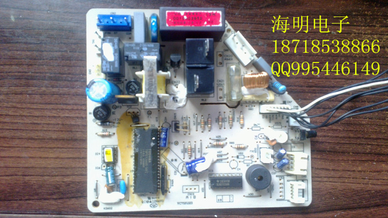 Air conditioning Board computer board PCB 0010402952 Used disassemble