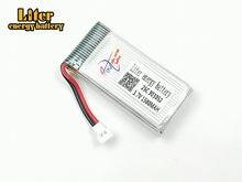 3,7 V 1500 mAH Lipo батарея для X5SC X5SW X5uw x5uc x5hw x5hc H11D H11C 3,7 V 1500 mAH 25C разряд SM/JST 903052