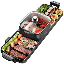 89x26cm 2200W 2in1 Electric Multi Cooker Barbecue Pan Hot Pot Cooker Electric BBQ Griddle Non-Stick Stir-fry Hotpot Baking Plate