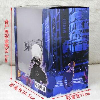 NEW hot ! 23cm Tokyo Ghoul Kaneki Ken 3 generation of dark Jin Muyan action figure toys