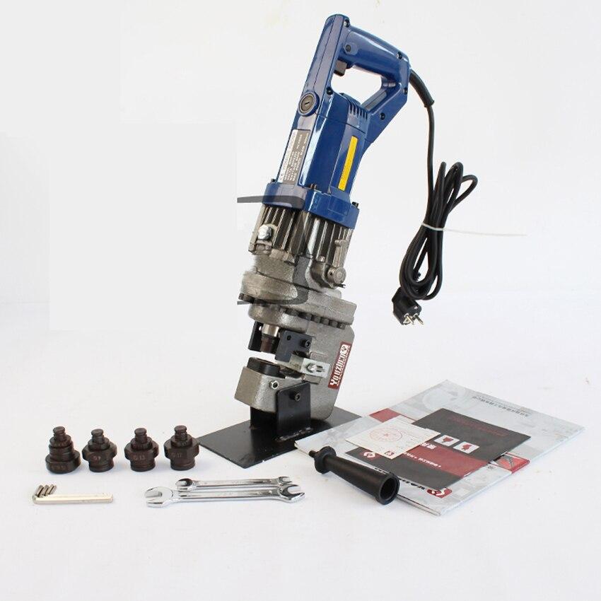 MHP-20 Электрический handy Гидравлический перфоратор для пробивания мм 6 мм толщина (6,5-20,5) на стали, угловая сталь, железо, алюминиевая пластина