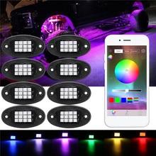 8 шт. авто светодиодный свет рок под тело света RGB автомобилей Атмосфера лампы приложение телефон Управление автомобиль под лампы