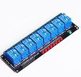 8 Road/Channel Relay Module Without Light Coupling for Arduino PIC ARM DSP AVR Raspberry Pi B66