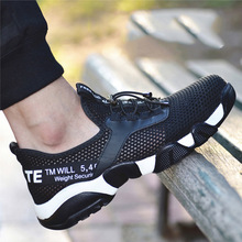 Men Steel Nose Safety Work Shoes grid Lightweight Breathable Reflective Casual Sneaker Prevent piercing Protective boots