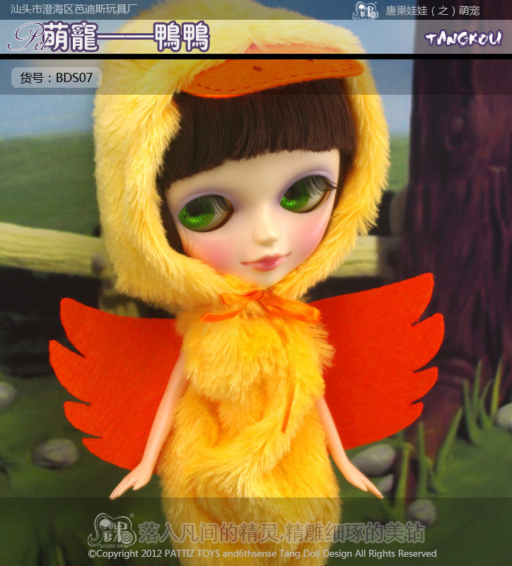 Free shipping 9inch Super cute Duck dress up TANGKOU doll Big Head and big eyes doll Can makeup doll Toys for girls 13 inches backpackers tangkou doll cute big eyes bjd doll can makeup diy toy for girls collectibles
