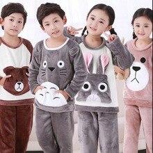 b0abb5151b Hot Sell Coral Fleece Kids pijamas Homewear Boys Girls Winter Children  Fleece Pajamas Warm Flannel Sleepwear