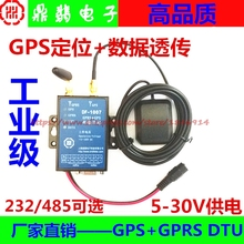 Free shipping    Industrial grade GPRS+GPS DTU DF-1007 wireless data transmission and positioning module terminal sim808 instead of sim908 module gsm gprs gps positioning sms data transmission