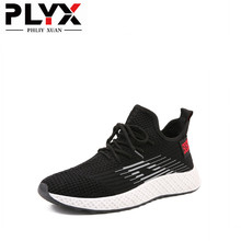 PHLIY XUAN 2019 Spring New Men Shoes Lac-up Casual Comfortable Breathable Couple Walking Sneakers  Feminino Zapatos