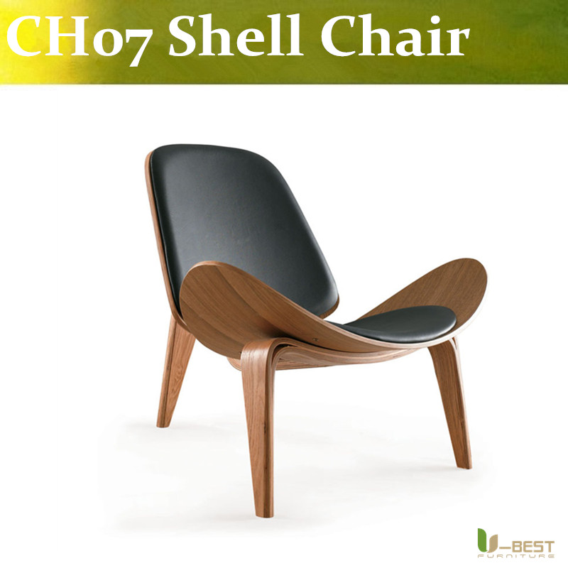 free shipping ubest ch07 shell chairmodern style indoor chaise lounges designer - Indoor Chaise Lounge Chairs