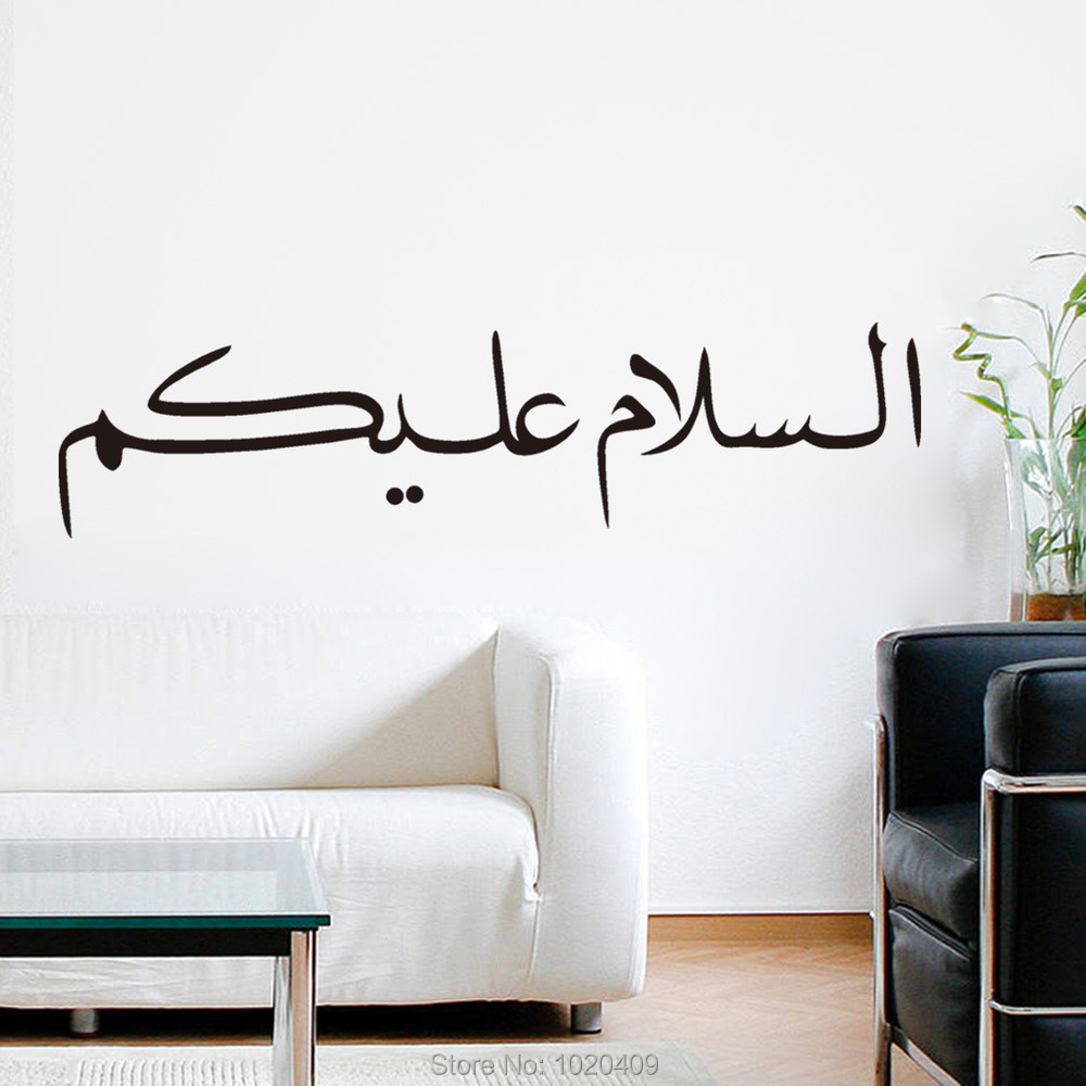 z pegatinas islmicos musulmanes de alta calidad diseos de decoracin de la pared tatuajes de letras