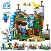 378PCS Minecrafted City Figures Compatible Legoings Building Blocks 4 In 1 DIY Garden Bricks Toys Christmas