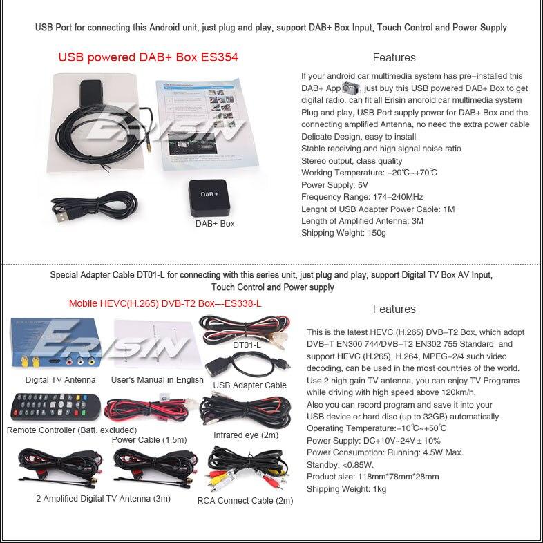 ES7829D-R26-Buy-it-together-2