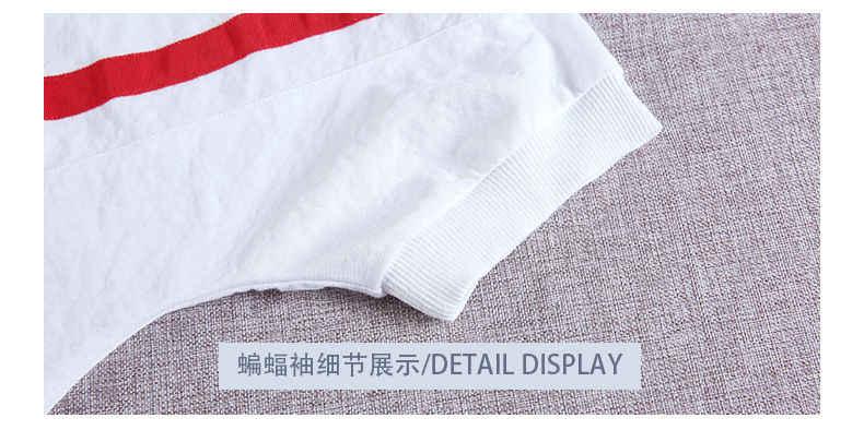 Повседневные футболки женские Лоскутные красные, черные полосатые накидки летучая мышь Милая белая футболка с круглым вырезом для девочек свободные безрукавки 2XL XXL