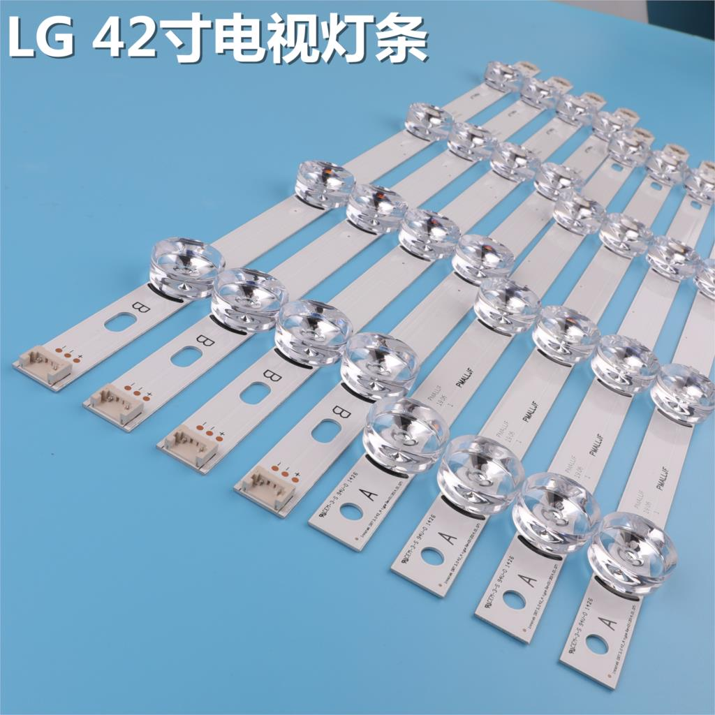 New 8pcs/set LED Strip Replacement For LG LC420DUE 42LB5500 42LB5800 42LB560 INNOTEK DRT 3.0 42 Inch A B 6916L-1710B 6916L-1709B