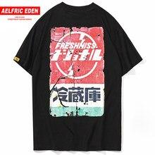 Aelfric Eden caracteres de chino T boda camisa impreso hombres de Hip Hop  camisetas calle 2018 de verano Casual de manga corta d. bddc7c7e159