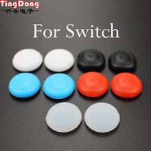 TingDong 2pcs Joystick Caps Colorful Silicone Analog Grip Thumbstick button cap cover for Nintendo Switch NS nintend switch(China)