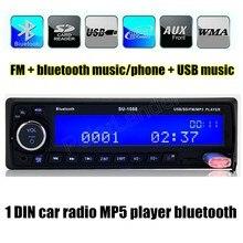 Новый 12 В аудио стерео FM радио MP3 плеер Поддержка USB SD MMC Порты и разъёмы Автомобильная электроника в тире bluetooth функция