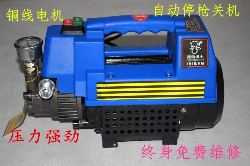 Black cat 220v automatic portable pressure washer, gift foam potBlack cat 220v automatic portable pressure washer, gift foam pot