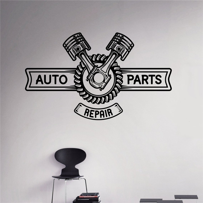 Auto Parts Repair Wall Decal Motor Machine Vinyl Sticker
