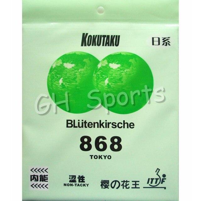 KOKUTAKU BLutenkirsche 868 (TENSION) NON-TACKY Pips-in Table Tennis (PingPong) Rubber With Sponge