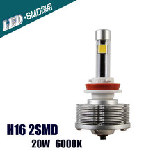 H16 LED Trucks Auto Fog Lamps Source Light Conversion Kit Car Bulbs H16 Brightest 6000K 20W 2400LM White Light Car-styling
