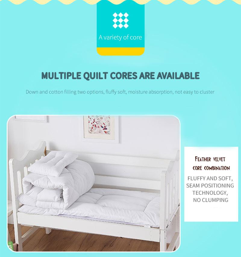 婴儿床单优化_05