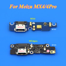 1PCS USB charger charging connector Dock port flex cable For MEIZU MX4 Pro
