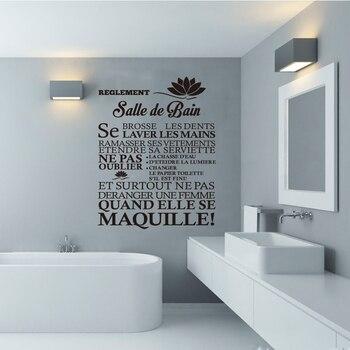 Francés citas pegatinas de pared de las reglas de baño de vinilo ...
