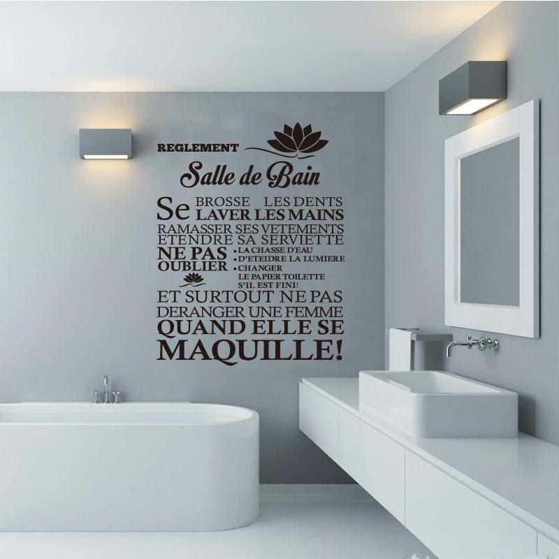 Французькі цитати Наклейки для стін Правила ванної кімнати Наклейка на стіну для стін Наклейки для стін Декор для дому DW1041