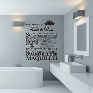 French Citations Wall Stickers