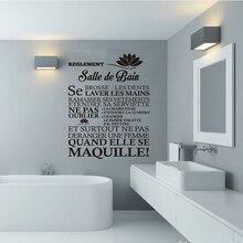 French citation wall sticker mural bathroom rule vinyl wall stickers wall decals artist decoration bathroom decoration DW1041
