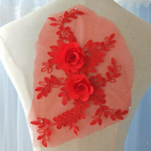 6 pieces Red 3D Flowers Lace Applique Unique Bridal Wedding Gown Embroidered Applique with Rhinestone 8 Colors