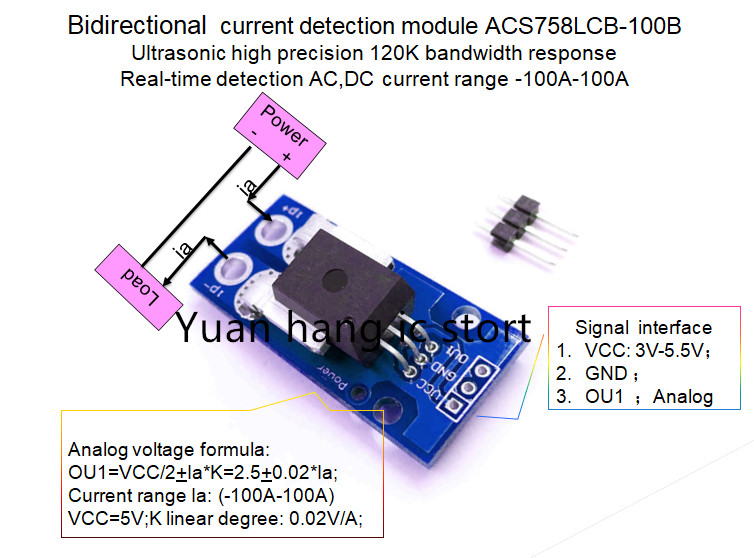 Bidirectional Current Sensor Module ACS758LCB-100B ACS758LCB 100B ACS758 120 KHz Bandwidth AC, DC:-100-100A 0.02V/1A