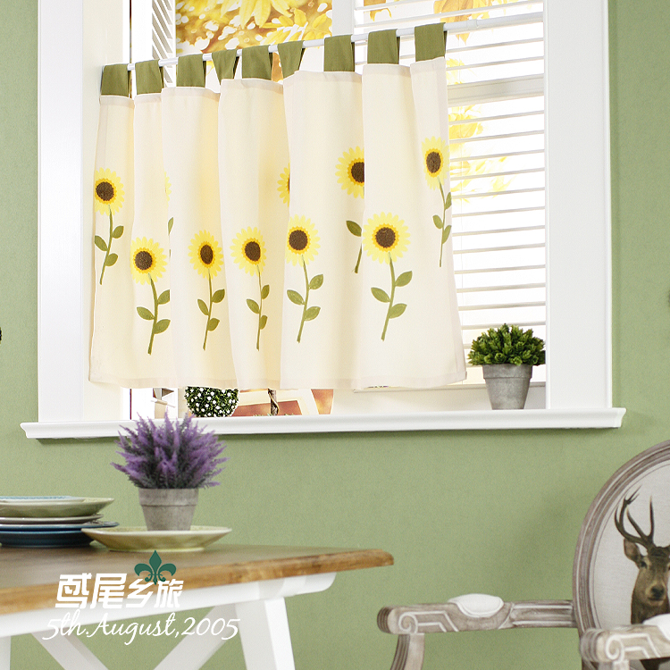 Compare Prices On Sunflower Kitchen Curtains Online Shopping Buy Low Price Sunflower Kitchen