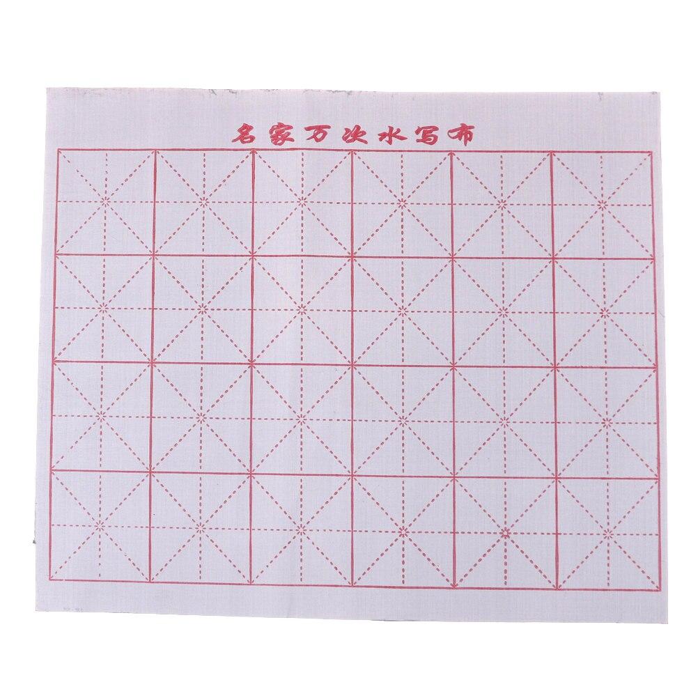 Nieuwe Magic Chinese Kalligrafieborstel Water Schrijven Doek Kleding Flanel Fiber Stof Schilderen Praktijk Intersected Figuur
