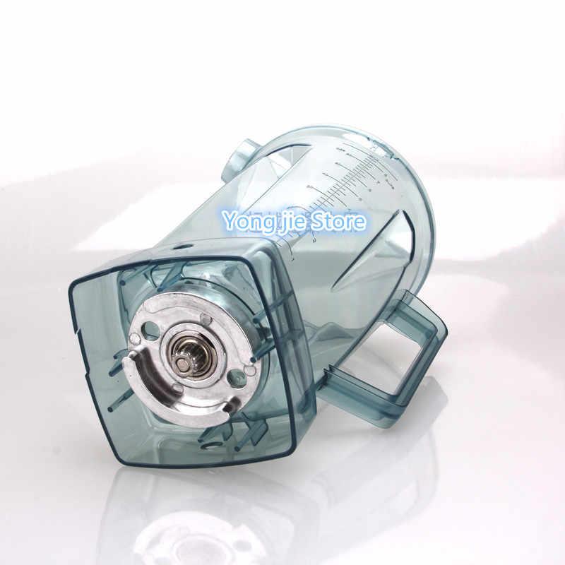 Jar para o blender smoothies liquidificador liquidificador jar faca estacionária Etc redutor forTM-768III TM-767II TM-767III BL-009B BL-019 767
