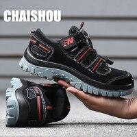 Обувь для мужчин и женщин; рабочие ботинки со стальным носком; противоскользящая обувь для защиты от пирсинга; уличная многофункциональная ...