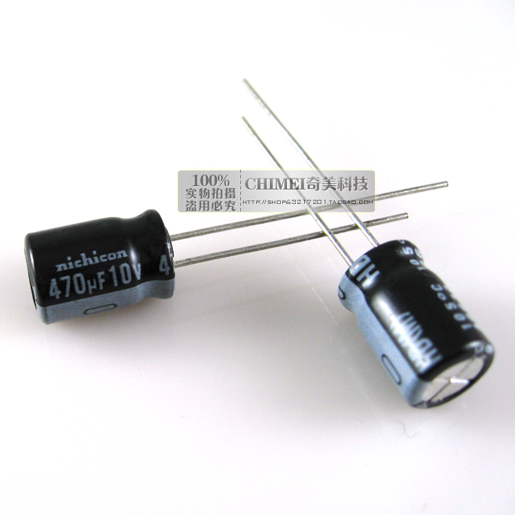 Electrolytic capacitor 10V 470UF capacitor
