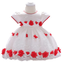 Girl Dress Print Elegant Wedding Party Dress Toddler Party Stage Performance Formal Dress