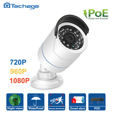 New 720P 960P 1080P 48V Real POE IP Camera Outdoor Waterproof IP66 Night Vision P2P ONVIF Home Security Surveillance CCTV Cam