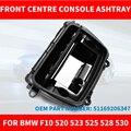 Черный ABS передняя центральная консоль пепельница в сборе коробка хорошо подходит для BMW 5 серии F10 F11 F18 520 525 OEM 51169206347 автомобильный Стайлинг