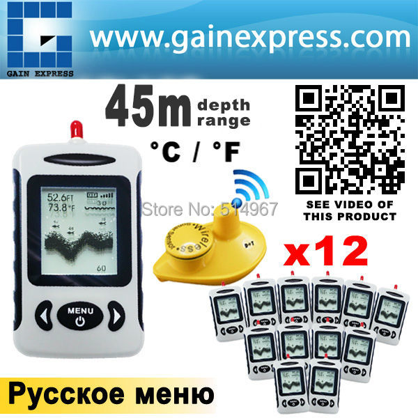 12 pieces x LUCKY Russian Menu FFW-718 Wireless 45 meters Sonar Sensor River Lake Sea Live Update Contour FishFinder lot of 12 menu чаша black contour