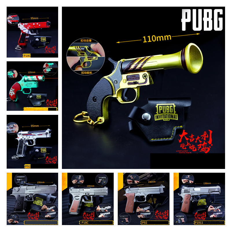 Game PUBG Playerunknown's Battlegrounds Cosplay Props Signal Gun Pistol SKS Keychain Pendant Metal Key ring Toys 6Pcs/Set New